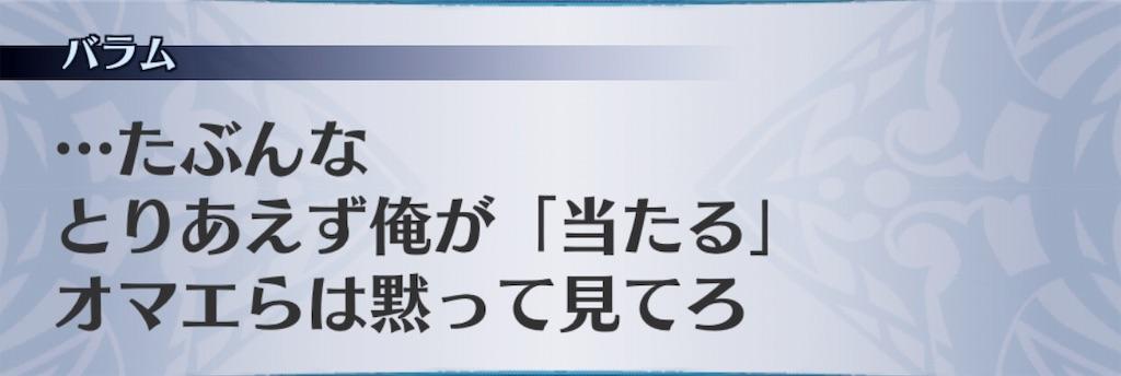 f:id:seisyuu:20190506201408j:plain