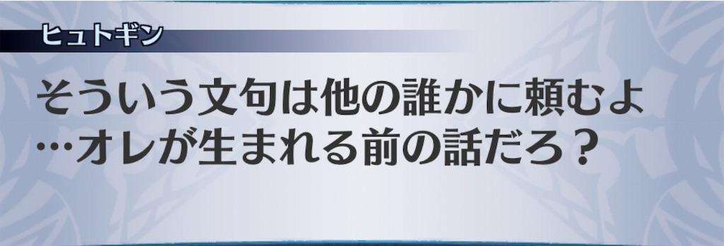 f:id:seisyuu:20190506201541j:plain