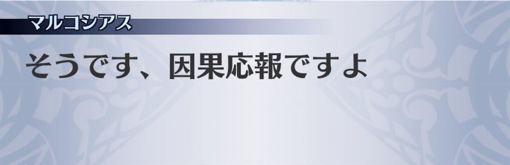 f:id:seisyuu:20190506201807j:plain