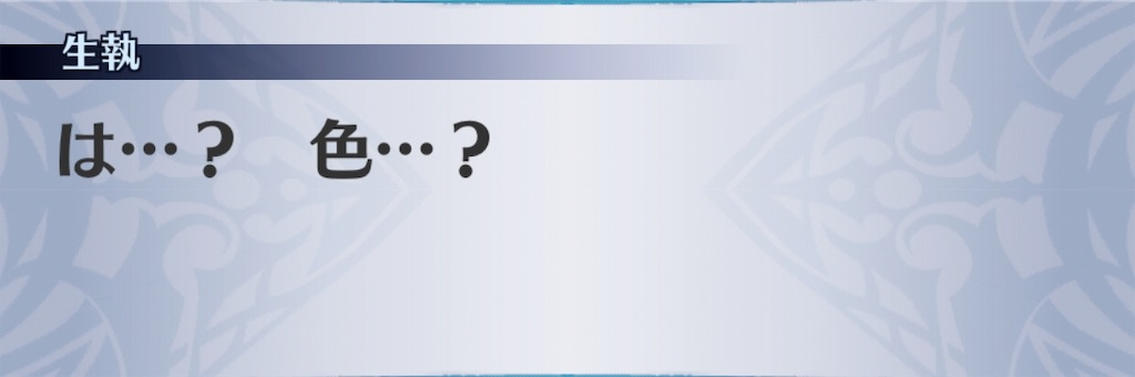 f:id:seisyuu:20190506201942j:plain