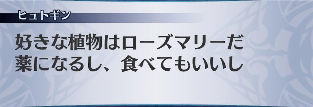 f:id:seisyuu:20190506201946j:plain