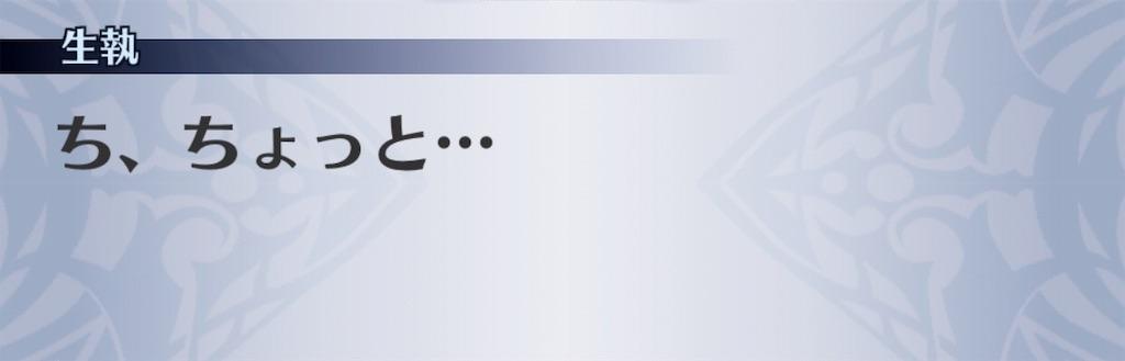 f:id:seisyuu:20190506201949j:plain