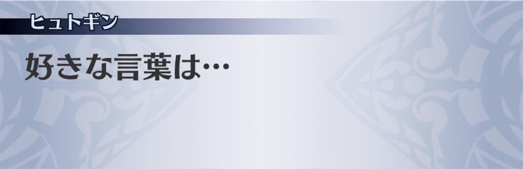 f:id:seisyuu:20190506202026j:plain