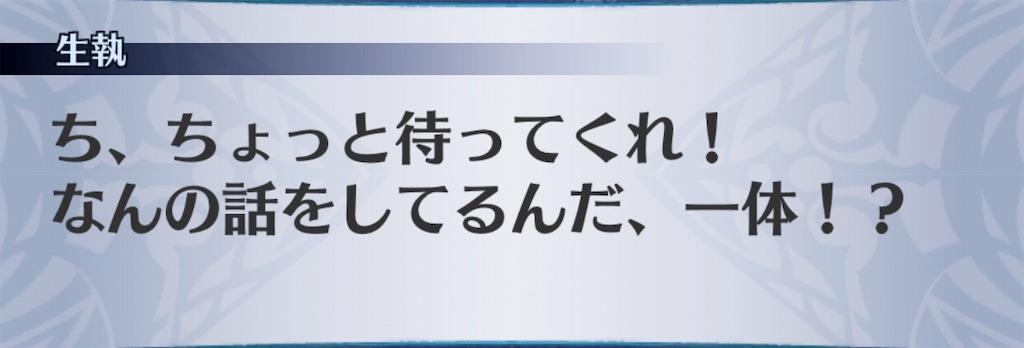 f:id:seisyuu:20190506202030j:plain
