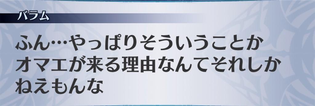 f:id:seisyuu:20190506202231j:plain