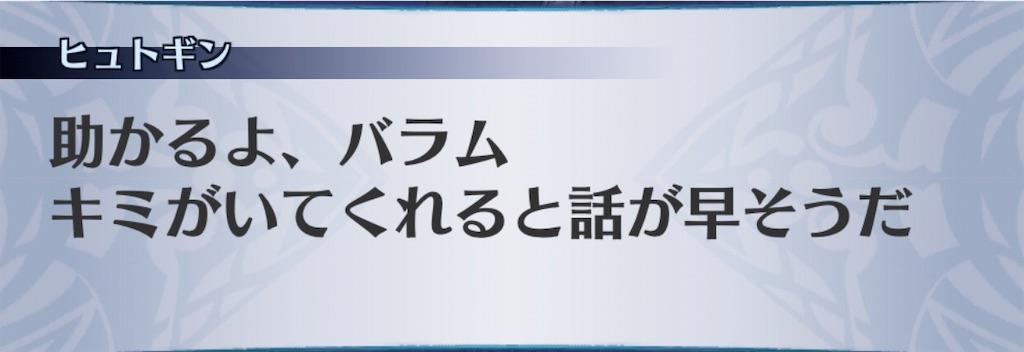 f:id:seisyuu:20190506202234j:plain