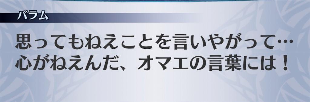 f:id:seisyuu:20190506202238j:plain