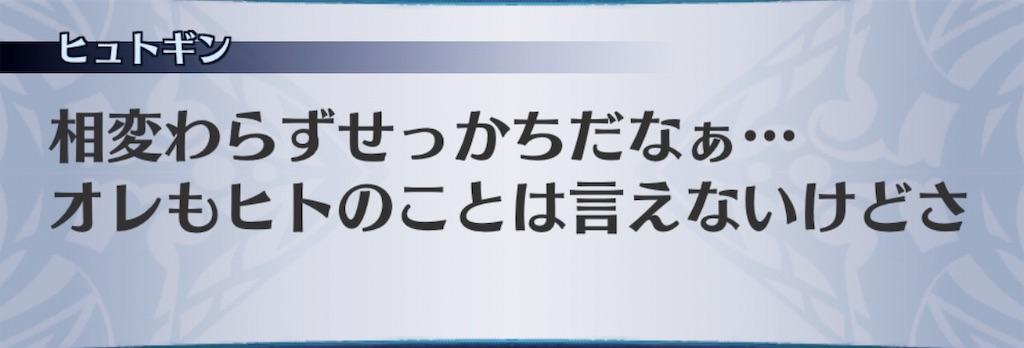 f:id:seisyuu:20190506202503j:plain