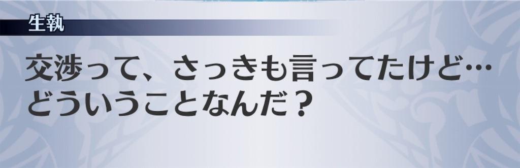 f:id:seisyuu:20190507213918j:plain