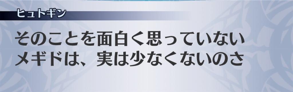 f:id:seisyuu:20190507214427j:plain