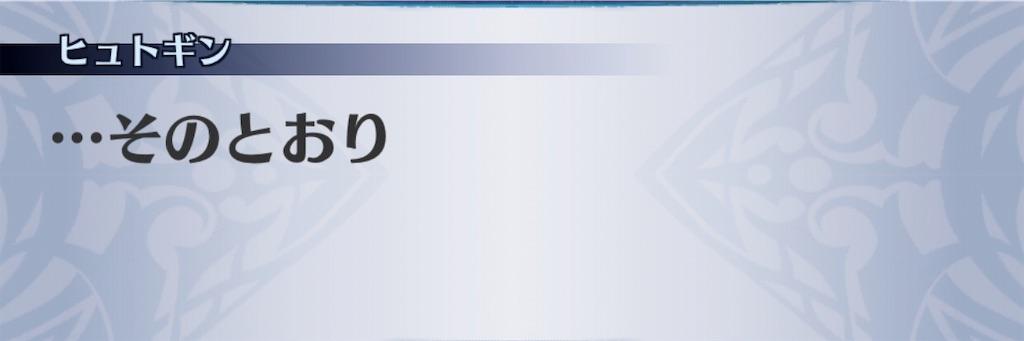 f:id:seisyuu:20190507214542j:plain