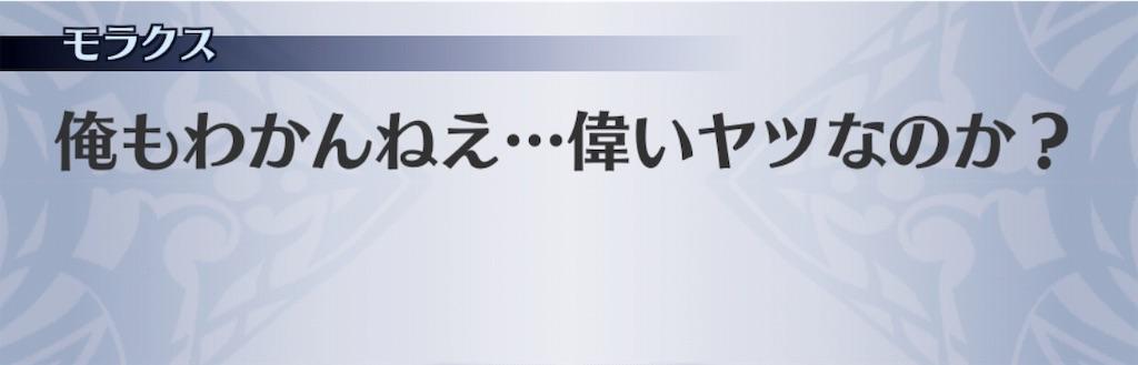 f:id:seisyuu:20190507214554j:plain
