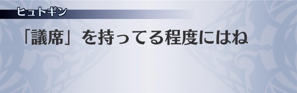 f:id:seisyuu:20190507214600j:plain