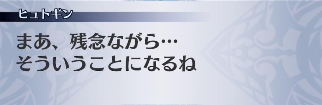 f:id:seisyuu:20190507214652j:plain