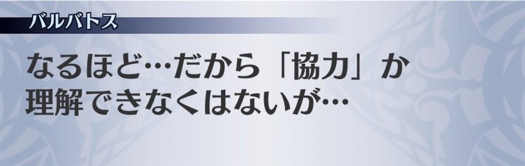 f:id:seisyuu:20190507214656j:plain