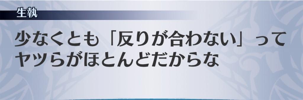 f:id:seisyuu:20190507214833j:plain