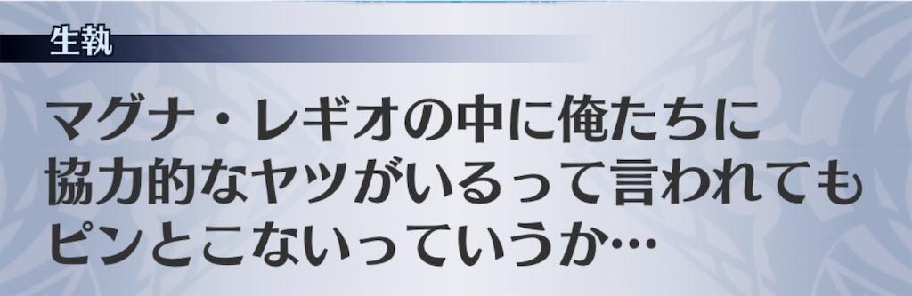 f:id:seisyuu:20190507214836j:plain