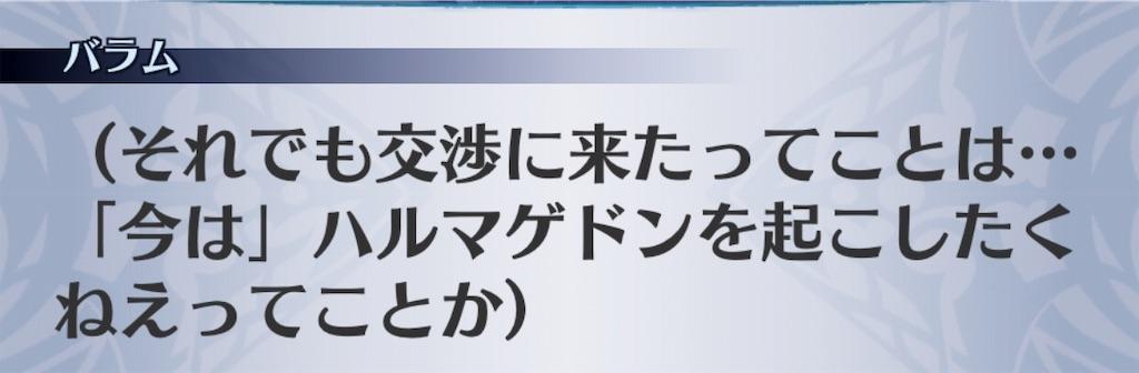 f:id:seisyuu:20190507215003j:plain