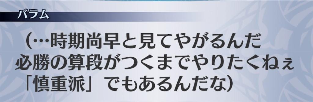 f:id:seisyuu:20190507215008j:plain