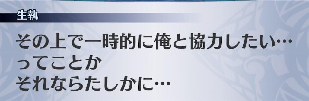 f:id:seisyuu:20190507215030j:plain