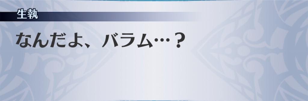 f:id:seisyuu:20190507215154j:plain