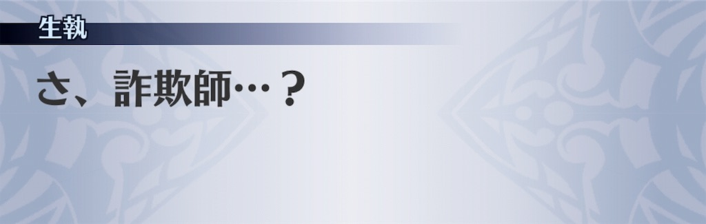 f:id:seisyuu:20190507215204j:plain