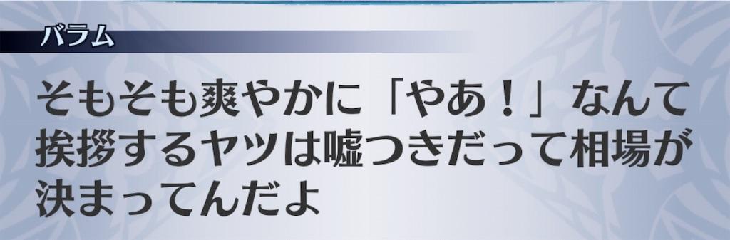 f:id:seisyuu:20190507215214j:plain