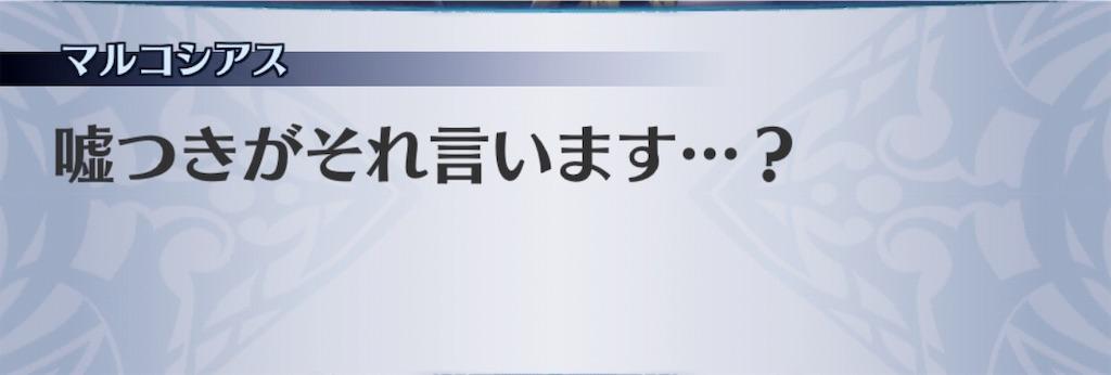 f:id:seisyuu:20190507215424j:plain