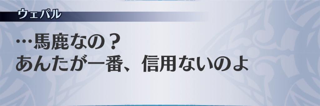 f:id:seisyuu:20190507215427j:plain