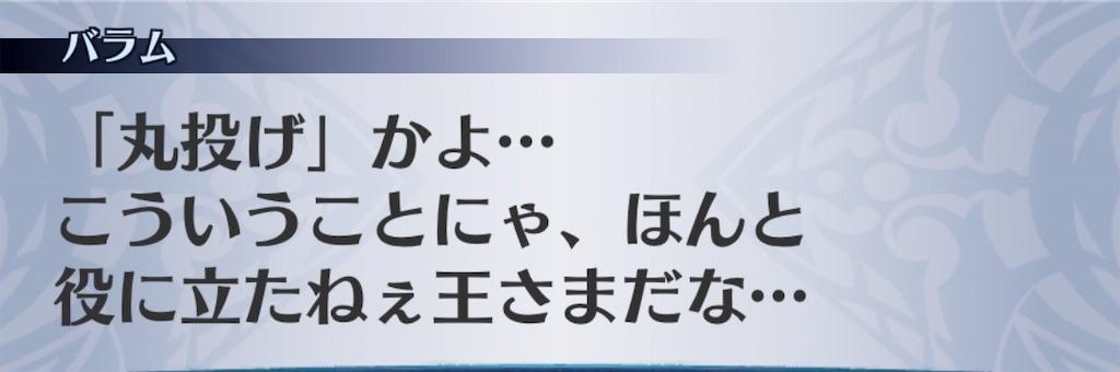 f:id:seisyuu:20190507215440j:plain