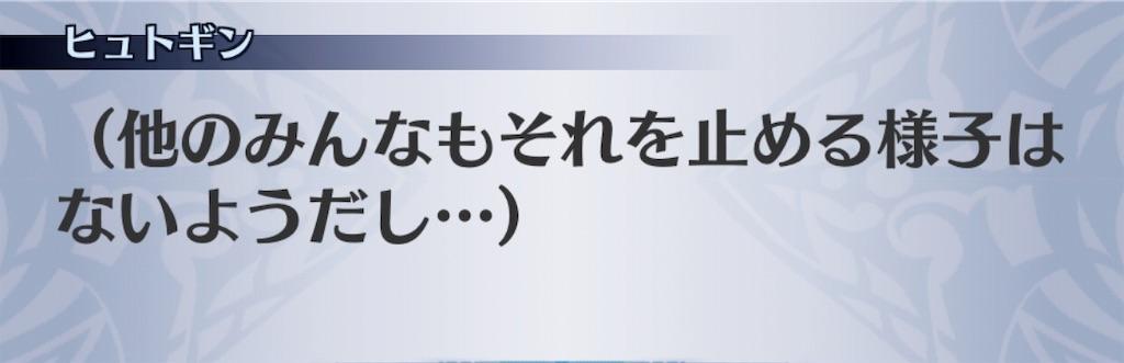 f:id:seisyuu:20190507215447j:plain