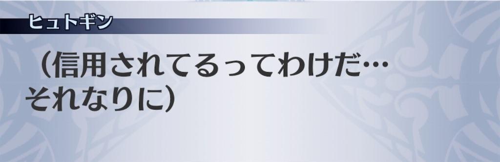 f:id:seisyuu:20190507215453j:plain