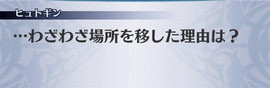 f:id:seisyuu:20190508111450j:plain