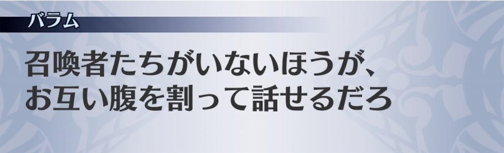 f:id:seisyuu:20190508111453j:plain