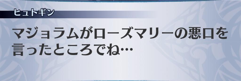 f:id:seisyuu:20190508113027j:plain
