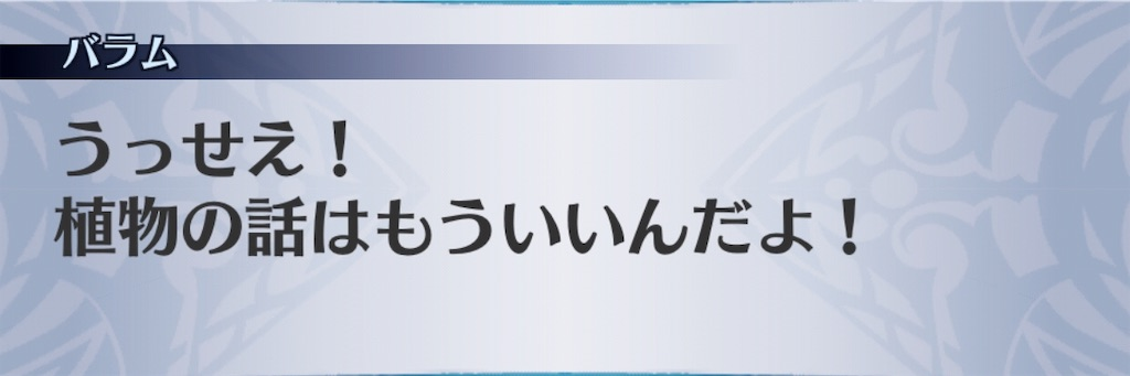 f:id:seisyuu:20190508113033j:plain