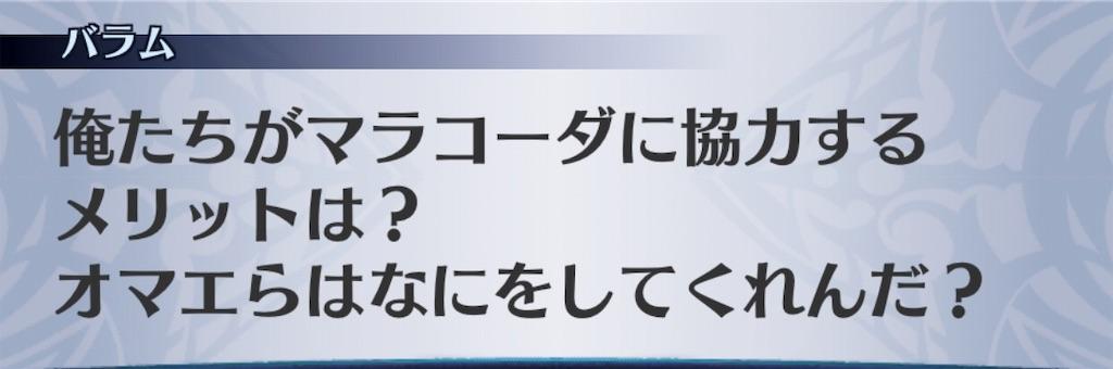 f:id:seisyuu:20190508113123j:plain