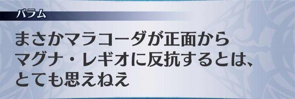 f:id:seisyuu:20190508113126j:plain