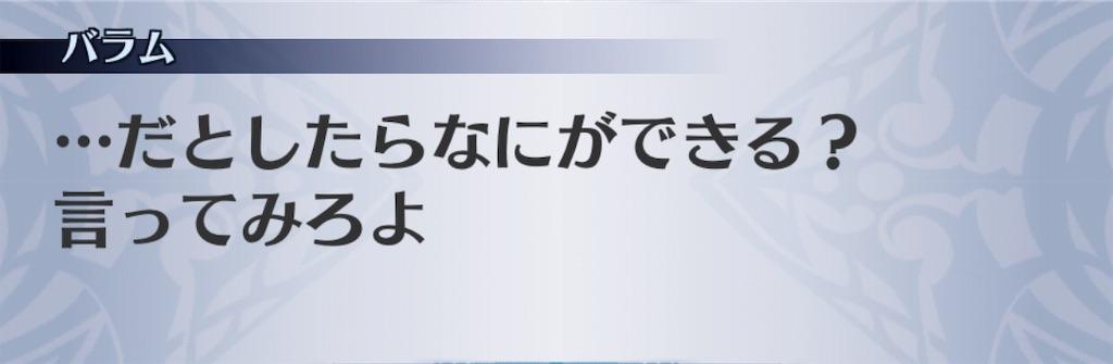 f:id:seisyuu:20190508113130j:plain