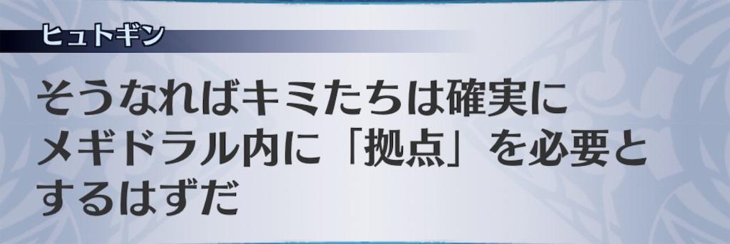f:id:seisyuu:20190508113223j:plain