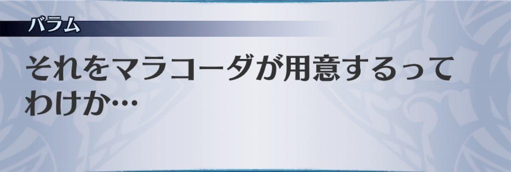 f:id:seisyuu:20190508113225j:plain