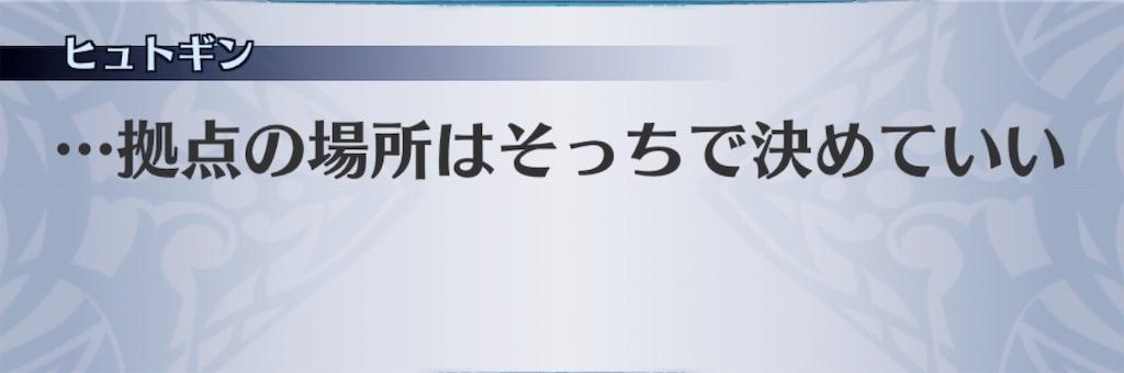 f:id:seisyuu:20190508113315j:plain