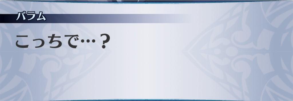 f:id:seisyuu:20190508113319j:plain