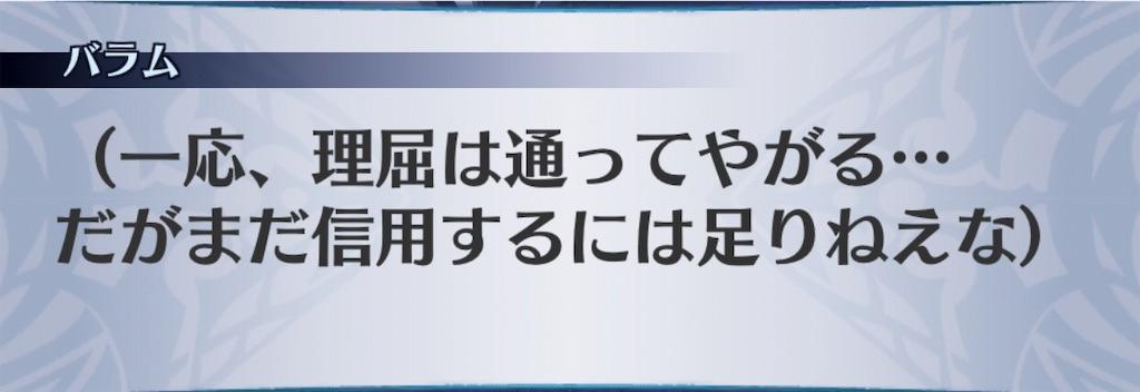 f:id:seisyuu:20190508113822j:plain