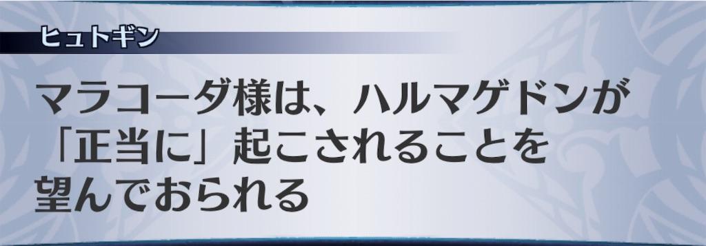 f:id:seisyuu:20190508114018j:plain