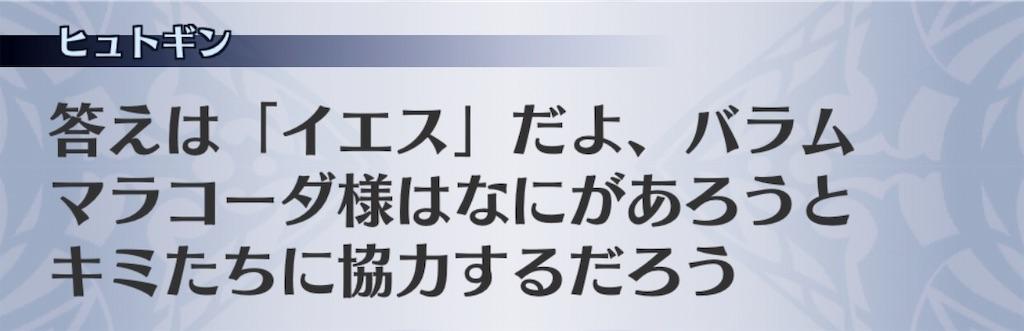 f:id:seisyuu:20190508114031j:plain