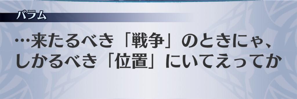 f:id:seisyuu:20190508114124j:plain