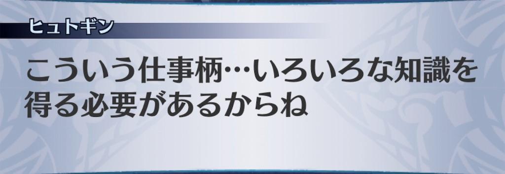 f:id:seisyuu:20190508114226j:plain