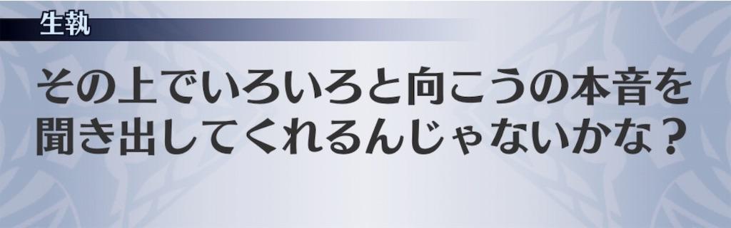 f:id:seisyuu:20190508114441j:plain