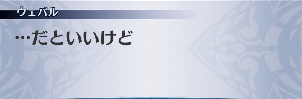 f:id:seisyuu:20190508114444j:plain